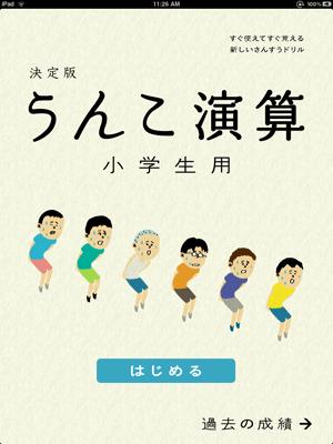 ショタスカ少年のうんこ Part16YouTube動画>21本 ->画像>66枚